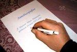 Как написать автобиографию?
