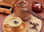 Секрет приготовления кофе в турке