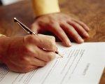 Брачный контракт: что это такое?